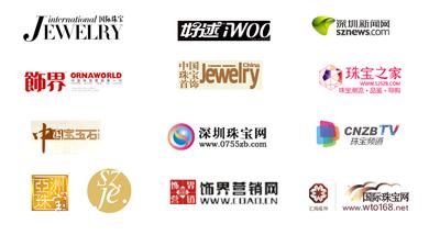 """第三届深圳旅游创意产品设计节之""""爱 来盐田""""旅游创意纪念品设计大赛正式报名中。"""