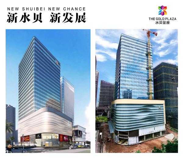 中国水贝珠宝项链街区高楼迭起 水贝金座娇美新姿受追捧