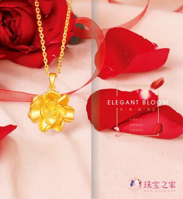 老凤祥迪士尼系列卡通产品亮相2016上海国际珠宝首饰展览会