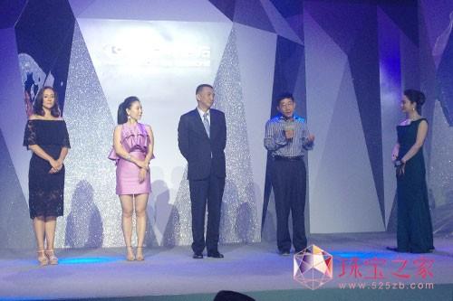"""金伯利钻石""""克拉秘境""""典藏臻品巡展启幕暨30克拉稀世珍钻全球发布会在上海举行"""