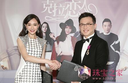 唐嫣携《克拉恋人》传播钻石文化