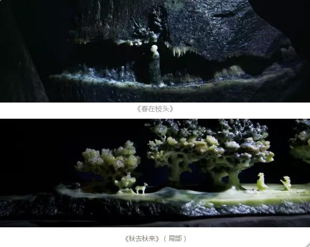 中国国际珠宝U乐娱乐官网U乐娱乐官网,自然造物 朴石本纪玉雕作品U乐娱乐官网
