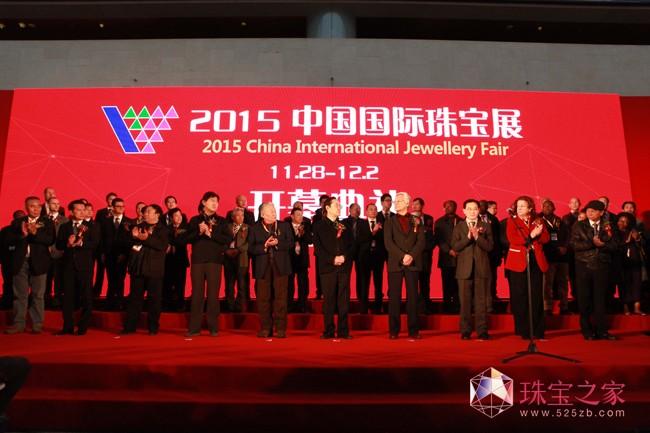 2016中国国际珠宝展即将盛大开幕