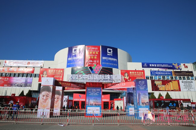 2016中国国际珠宝展即将开幕
