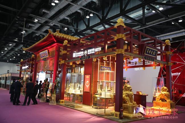 2016中国国际珠宝展即将开幕2