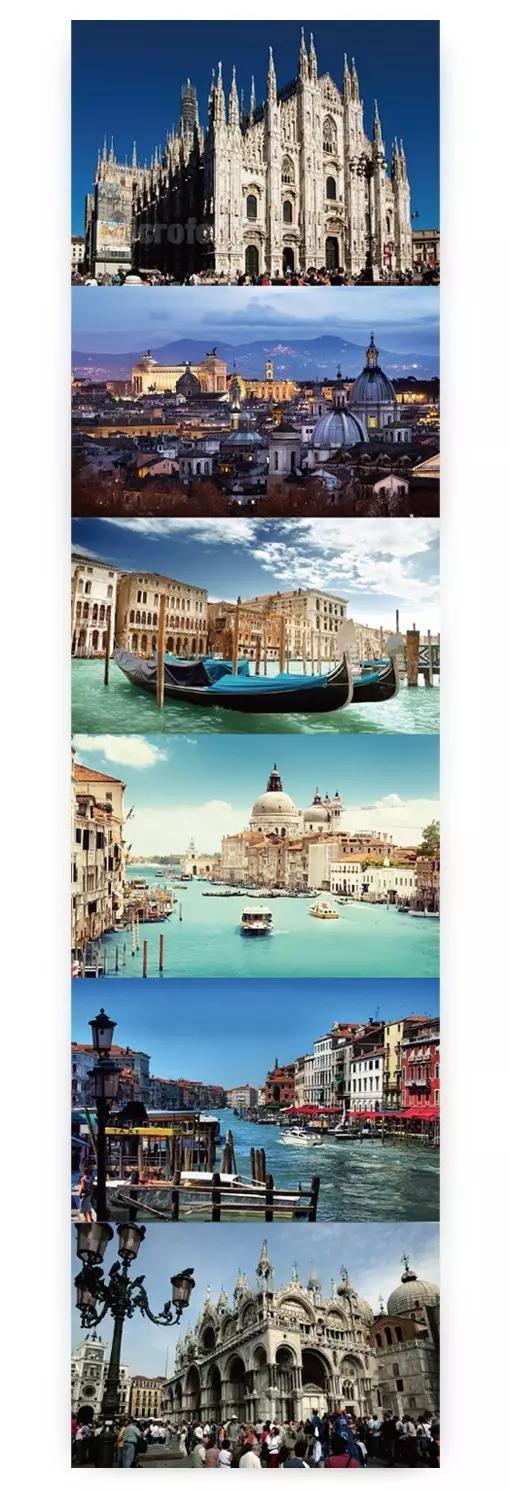 9天的意大利游学
