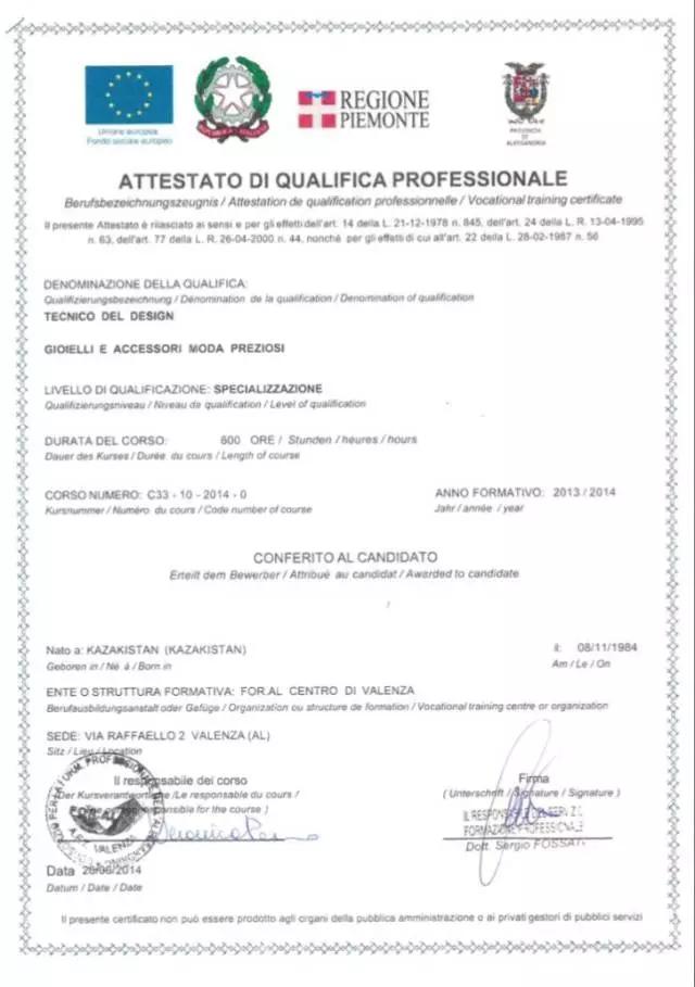 中国出发-米兰-瓦伦扎,准备开始异国求学之旅,可获得欧盟认证的学习证明