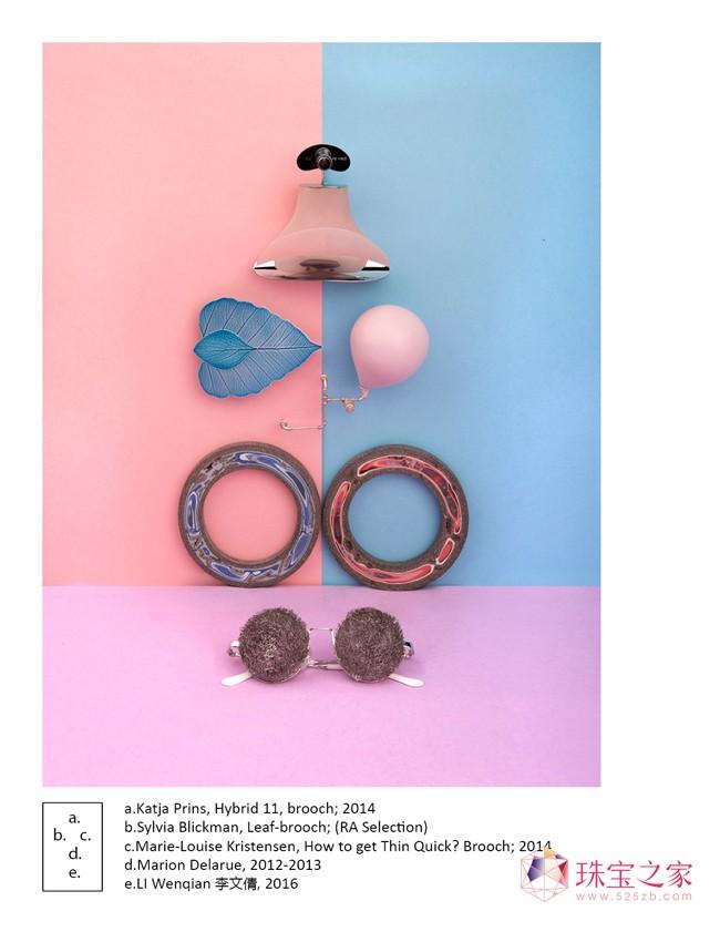 TP2016三生万物-国际当代首饰设计艺术大展2