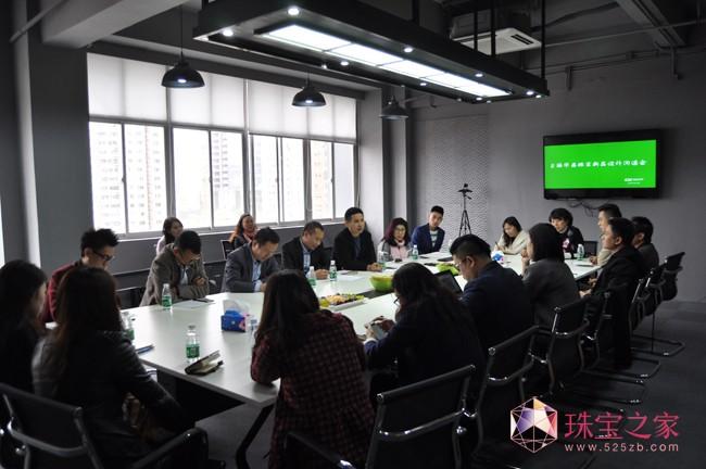 华泰珠宝与深圳十多位独立珠宝设计师交流会