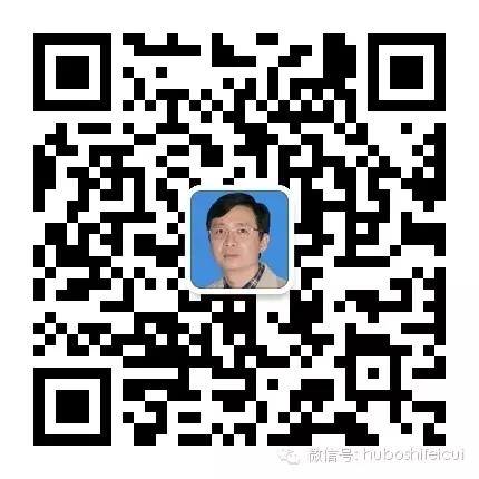 胡博士翡翠,2017年度《首饰手绘设计》培训班招生