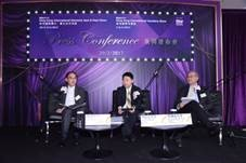 香港国际钻石、宝石及珍珠U乐娱乐官网与香港国际珠宝U乐娱乐官网揭幕