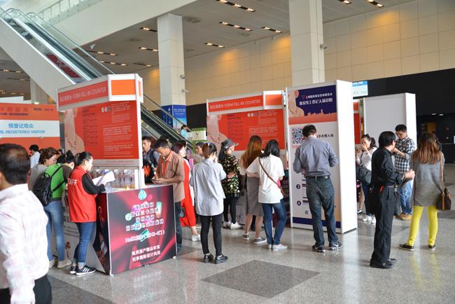 2017上海国际珠宝首饰U乐娱乐官网览会将在上海世博U乐娱乐官网览馆举行
