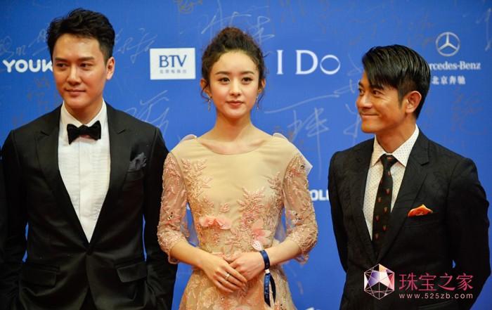 《女儿国》主演冯绍峰、赵丽颖、郭富城亮相北京国际电影节开幕红毯