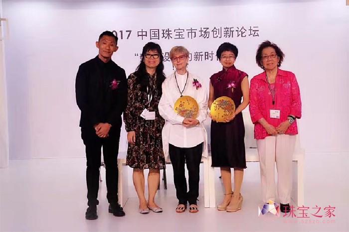香港珠宝学院举办翡翠U乐娱乐官网论坛