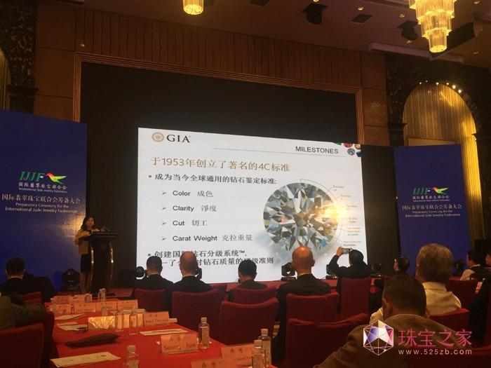 国际珠宝设计师协会副会长Jens-Peter Cam先生带来主题为《珠宝业的合作・分享・共赢》的演讲