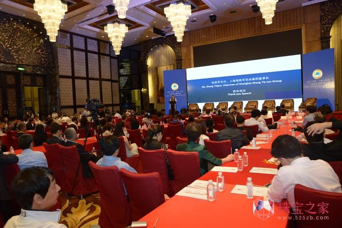 2017中国上海全球珠宝论坛举办 共商产业发展