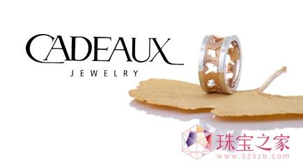 瑞士CADEAUX意在捕捉时代精神的一个理想的概念形式,擅于从自然中获取灵感,其手工工艺精益求精,出品的精致手表更是闻名海外