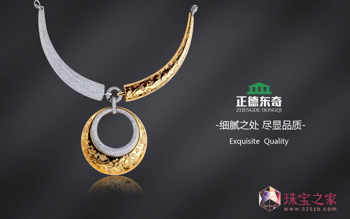正德东奇携海外原创高端珠宝亮相2017上海国际珠宝首饰展