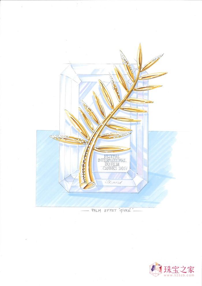 庆戛纳电影节70周年:金棕榈奖座设计以璀璨钻石 闪耀独特光彩