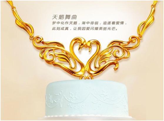 晋文捷 珠宝设计美学 康德 首饰艺术 自然 搭配 职业女性