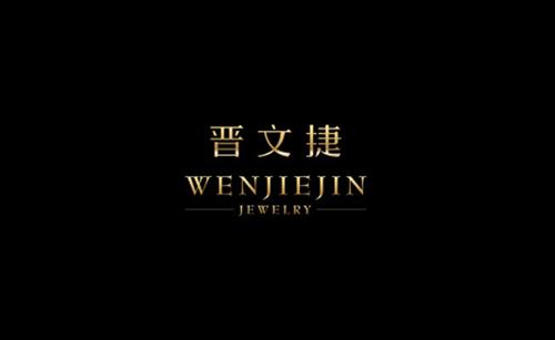 美宝创造者013:珠宝设计师晋文捷小姐