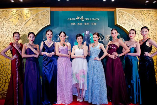 中艺 华夏文化 珠宝设计美学 翡翠 以人为本