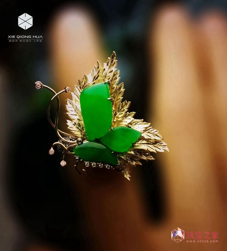 谢琼华翠蝶戒指 珠宝定制 设计美学 珠宝工艺 珠宝设计师
