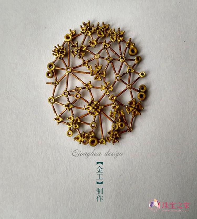 谢琼华 珠宝定制 设计美学 珠宝工艺 珠宝设计师