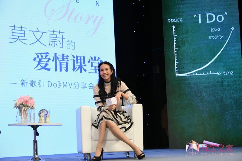 莫文蔚推爱情金曲《I Do》,甜蜜童话七夕传情2