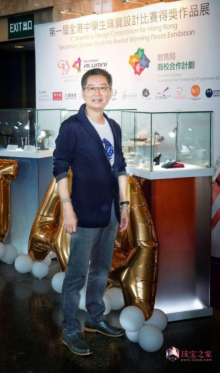 香港九月国际珠宝展 麦锦泉 珠宝厂商 珠宝买家