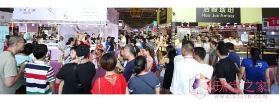 2017年第27届成都国际珠宝展11月17日开幕