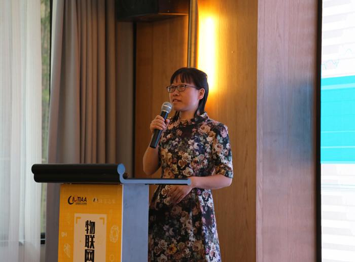 深圳市标准技术研究院物联网研究所副所长李媛红