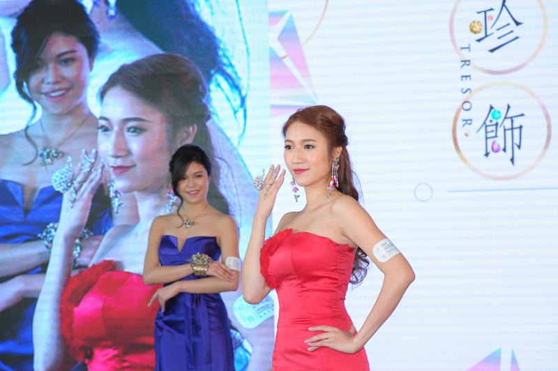29周年晚宴暨2017香港珠宝小姐竞选总决赛