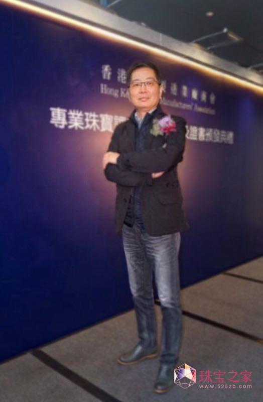 如何达成实用有效的《珠宝专业培训》,麦锦泉先生,系香港著名珠宝设计师,制作监督及营运者。