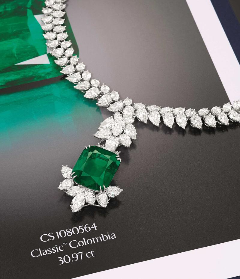 天成国际 祖母绿配钻石项链 红宝石配钻石项链 珠宝拍卖会 名师设计