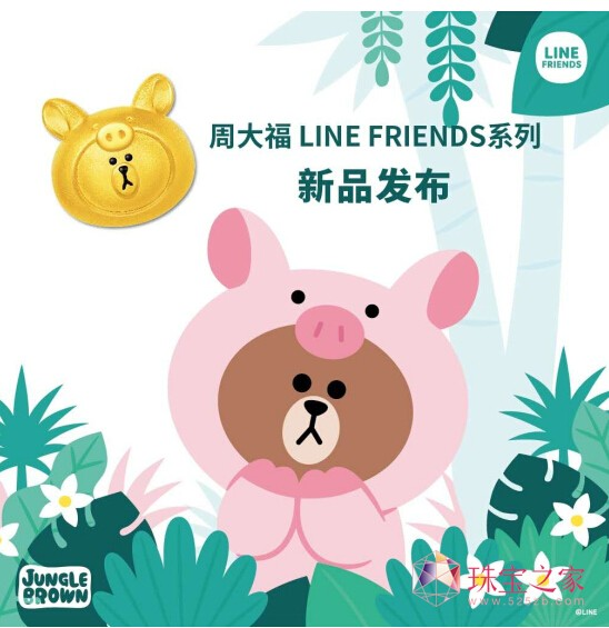 猪猪布朗熊 也是蕴含着中华传统文化,以可爱的 猪猪布朗熊 的形象寓意