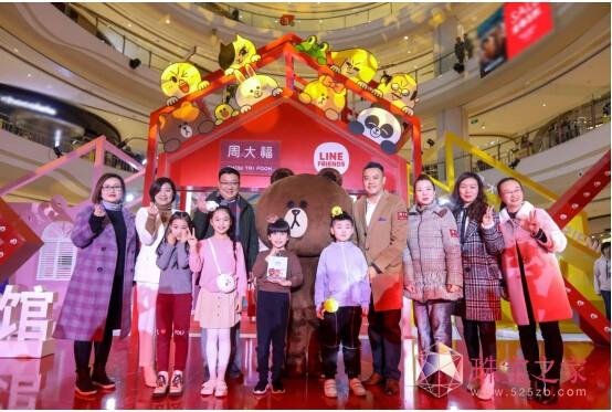周大福 萌宠 猪猪布朗熊 转运珠 重庆QQ截图20190102110724.jpg