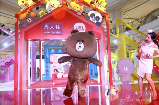 周大福 萌宠 猪猪布朗熊 转运珠 重庆QQ截图20190102110831.jpg