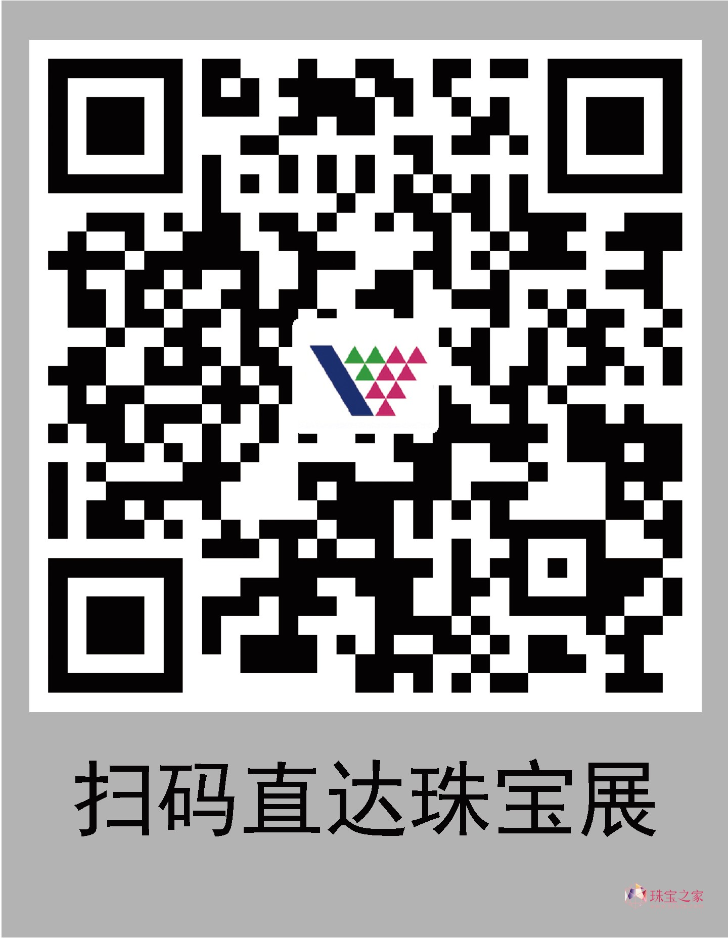 上海国际珠宝首饰展览会 珠宝行业 玉龙奖 GAC首饰设计师
